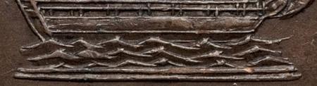 Ships, colonies and commerce - Longues vagues régulières - Jeton
